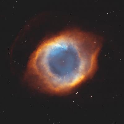 El Ojo del Universo